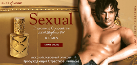 Духи SEXUAL - Сексуал